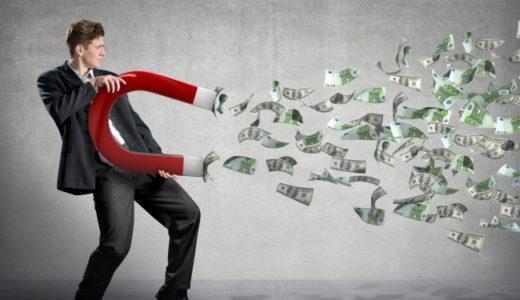 お金に困らない人には共通している!お金を引き寄せる人の7つの特徴