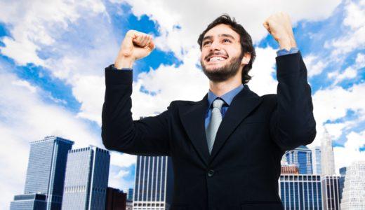 一気に稼げる!資格や学歴が必要ない超高収入バイトまとめ!