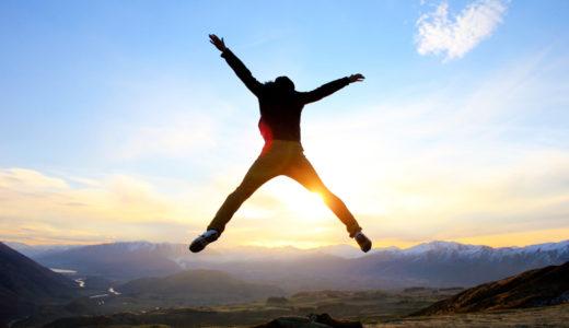 理想の自分を実現するために簡単に今すぐできる5つのこと