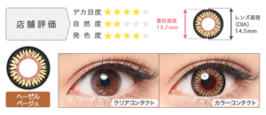 color-contacts