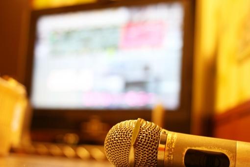 karaoke studying